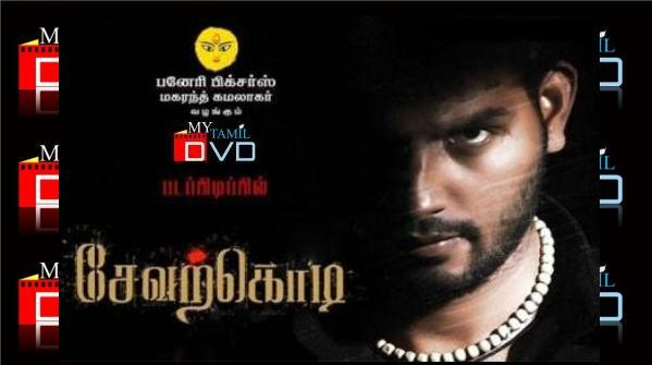 websites to watch tamil movies online for free